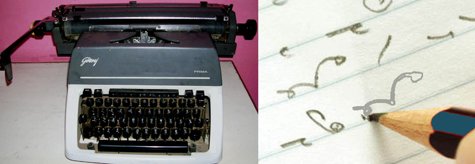 stenography course in delhi